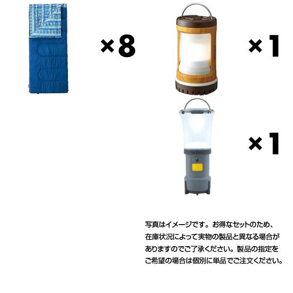 Easy 春・秋セット [8人用]