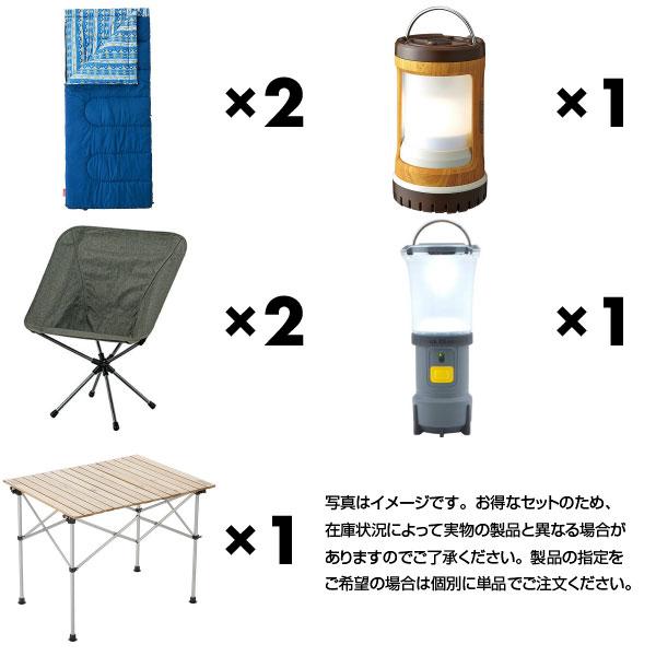 Regular 春・秋セット [2人用]