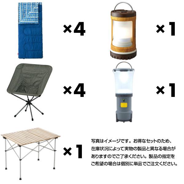 Regular 春・秋セット [4人用]